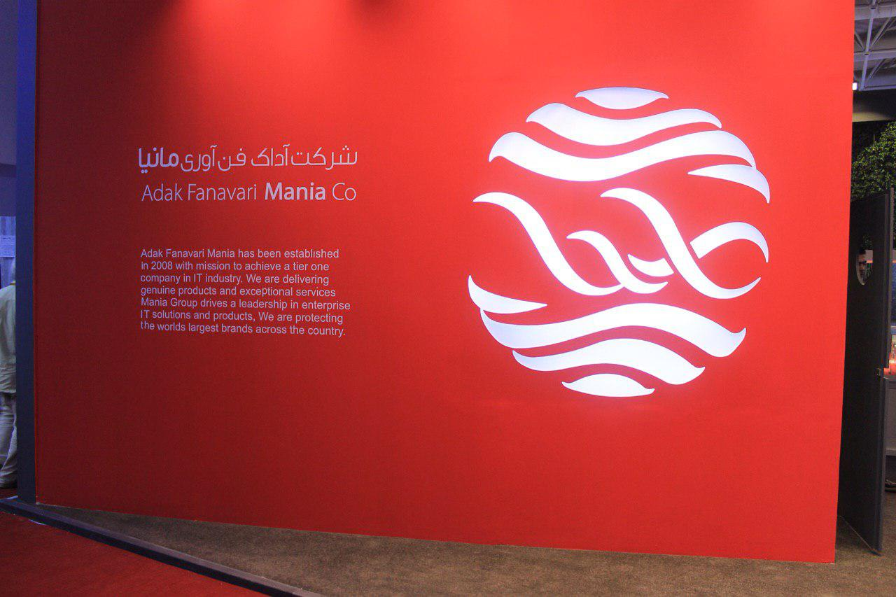 حضور پررنگ و قدرتمند آداک فن آوری مانیا در الکامپ 25
