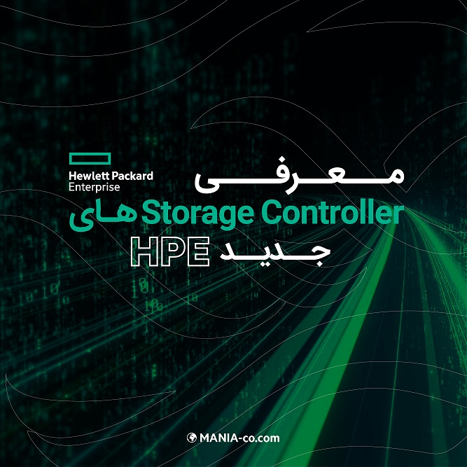HPE Controller
