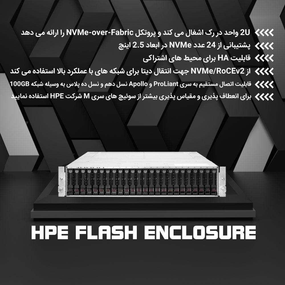 HPE FLASH ENCLOSURE