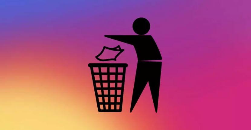 داده های بلااستفاده را از سرور خود پاک کنید