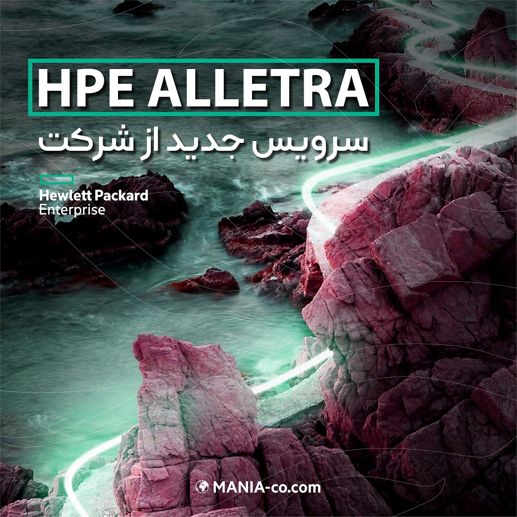 HPE ALLETRA